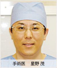 implant02_01